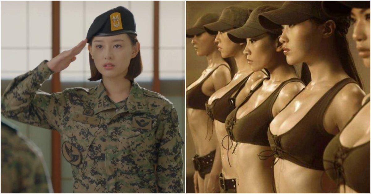 "collage 3.png?resize=412,232 - ""이걸 들고 화장실로.."" 최근까지 여군들이 외박 다녀오면 '무조건' 받아야만 했던 '충격적인' 테스트"