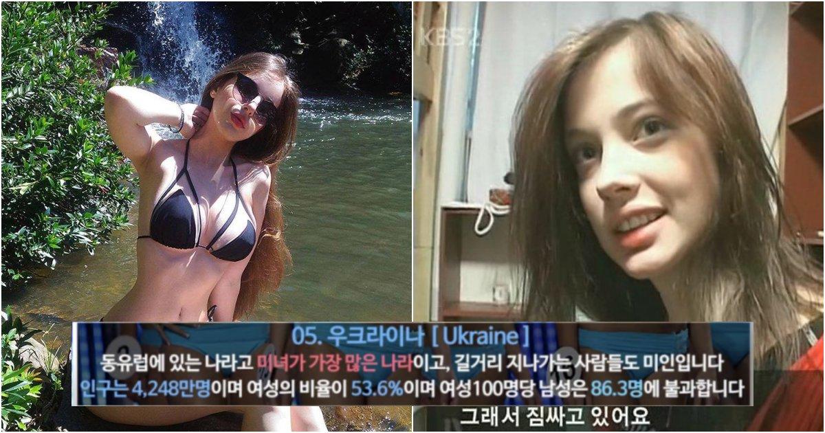 """collage 61.png?resize=1200,630 - """"한국은 포기했다...여기로 가자.."""" 여자가 많은데 남자가 없어서 역으로 헌팅 당하는 나라 'TOP10'"""