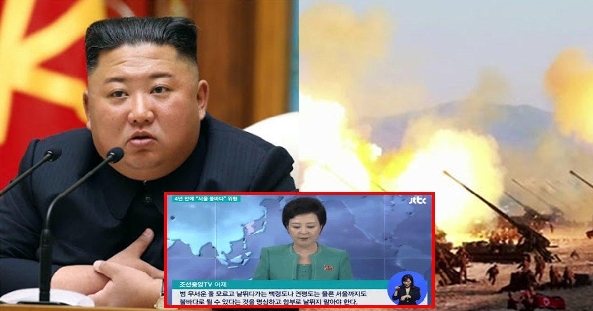 ebb688.jpg?resize=1200,630 - ' 서울 불바다보다 더 ..' ... 역겹다 , 철면피 등 막말에 이어 '이것' 보다 더 끔찍하게 만든다며 경고한 북한