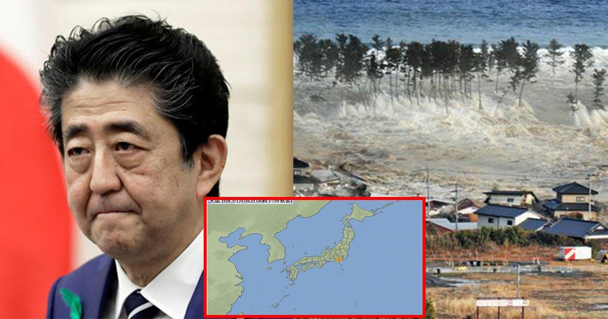 ec9dbcebb3b8.jpg?resize=1200,630 - ' 코로나에 이어 지진까지...' ... 현재 계속 발견되고 있는 수상한 냄새로 대지진 전조 증상 보이고있는 일본