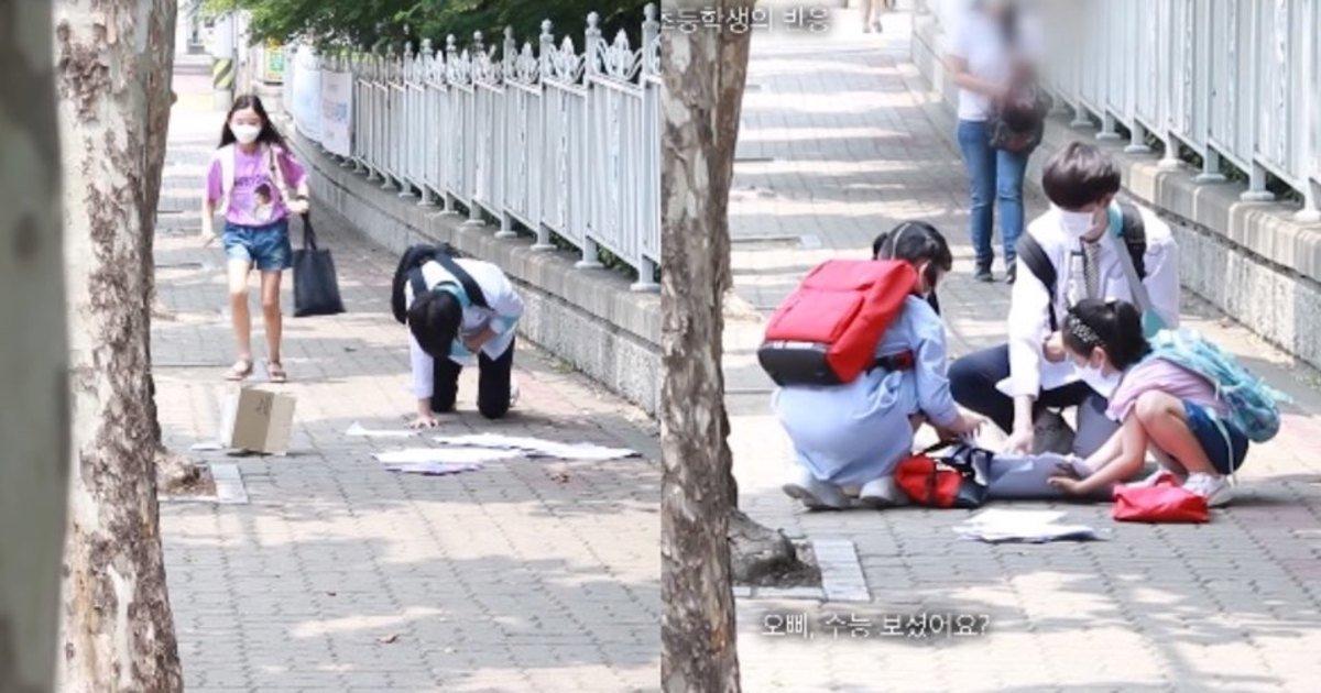 """ecb488eb94a9.jpg?resize=412,232 - """"이 친구들이 대한민국의 자랑스러운 '미래'다."""" '팔' 다친 사람을 발견한 초등학생들의 순수한 반응(영상)"""