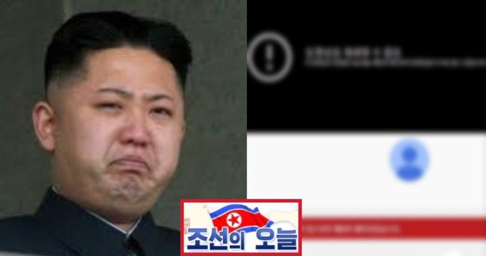 "kakaotalk image 2020 06 12 14 57 11.jpeg?resize=1200,630 - ""여기서도 거부당하네 ㅋㅋ""… 유튜브, 북한 싫어해서 벌인 '충격적인' 일"