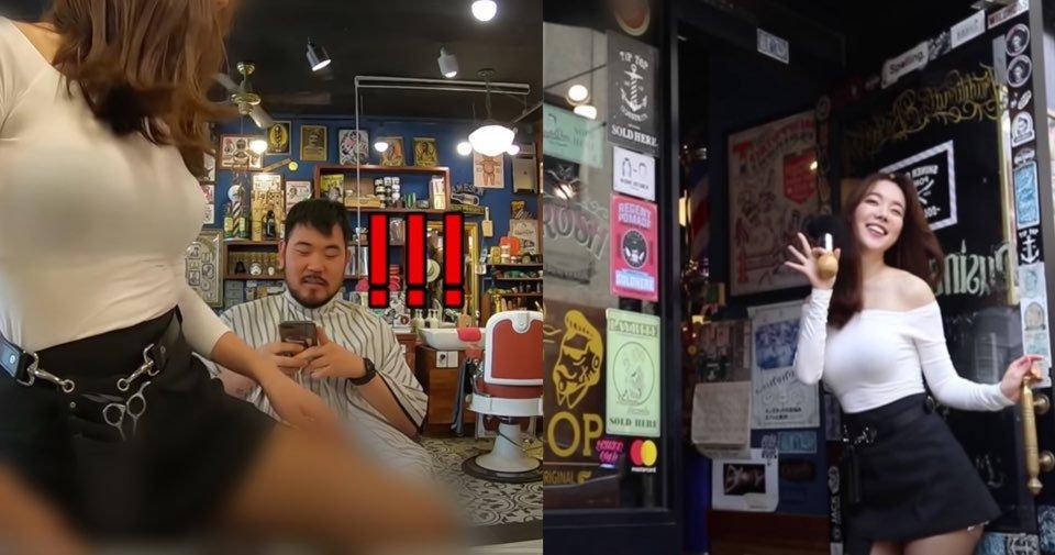 "kakaotalk image 2020 06 21 19 53 36.jpeg?resize=1200,630 - ""ㅗㅜㅑ,,, 몸에 반응 오겠다""… 김나희, 월 4000만원 버는 '섹시한 여사장' 컨셉으로 유튜버 데뷔(+영상)"
