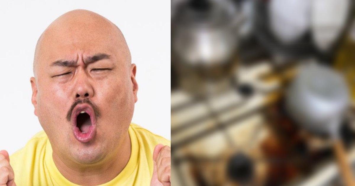 kurochankonro.png?resize=1200,630 - クロちゃんの部屋があまりにも汚くてヤバすぎ!キッチンの油汚れがこびりつき「虫わいてんじゃね?」