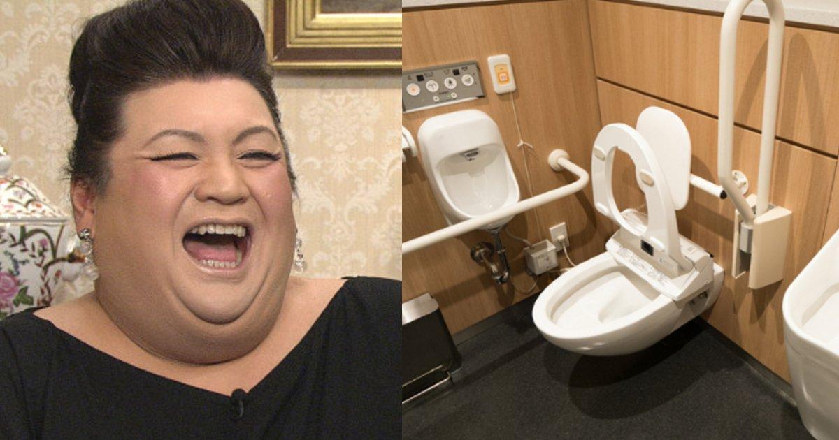 matukotamokuteki.png?resize=1200,630 - マツコ・デラックスが多目的トイレを利用する理由について「本来の使い方」に考えさせられるという声も?