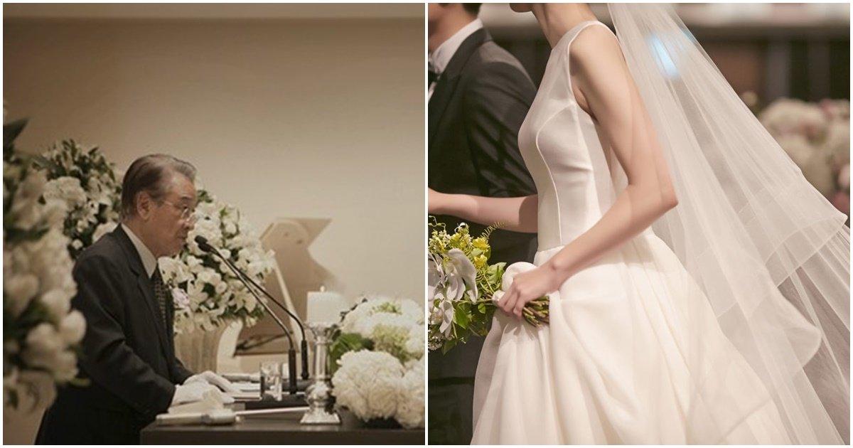 "page 90.jpg?resize=1200,630 - ""사실.. 다른 사람을 더 사랑합니다"" 신랑이 신부 아닌 '다른 여자'에게 고백해 난리난 '결혼식'"