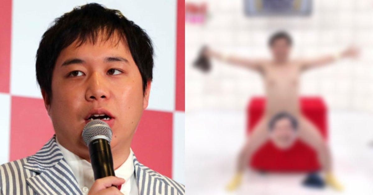 seiyahadakagei.png?resize=1200,630 - 霜降り明星・せいや、Zoom飲み会でのセクハラ文春砲直後にテレビでキワドイ裸芸を披露する