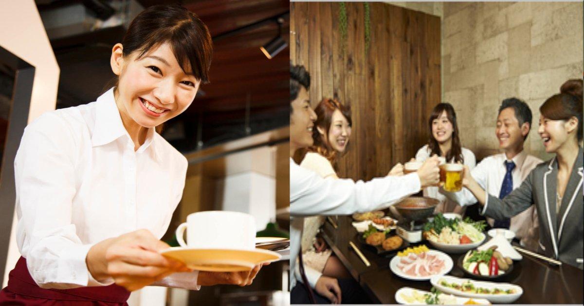 table.png?resize=412,232 - 【話題】飲食店のバイトで「食器お下げしますね」と言ったら客にキレられ、「テーブル○○しますね」と言ったらお礼を言われた⁈