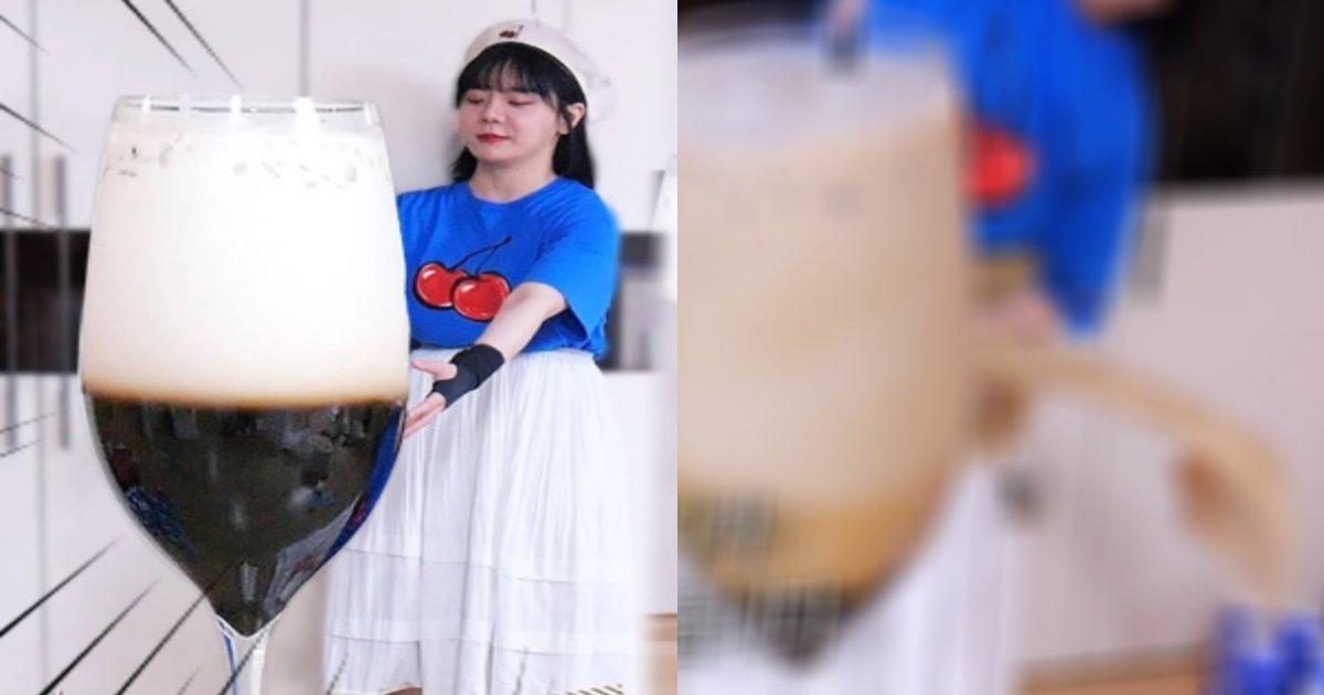 tapioka 1.png?resize=412,232 - 韓国人気ユーチューバー、50Ⅼ大型ワイングラスに○○を作り大惨事に?!