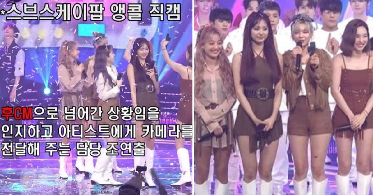"""twice.jpg?resize=412,275 - """"진짜 못 불러 쟤네"""" 트와이스 뒷담화 논란에 해명 영상 올린 SBS"""