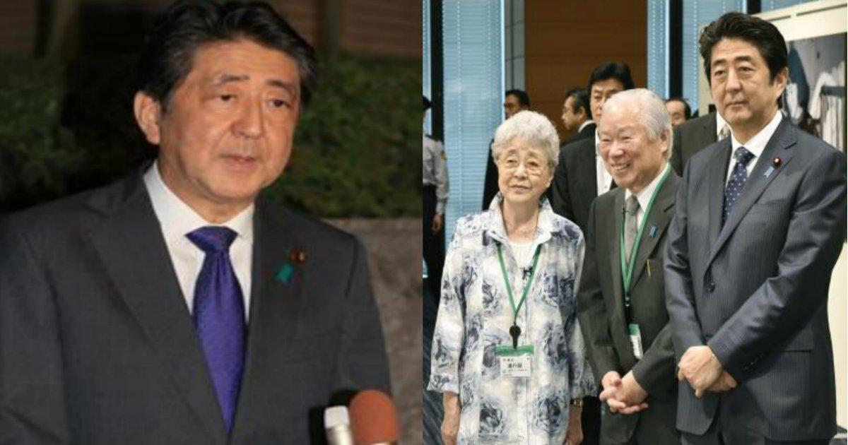 w 1.jpg?resize=1200,630 - 安倍首相、横田滋さん死去に拉致進展なく「断腸の思い」言葉詰まらせる…