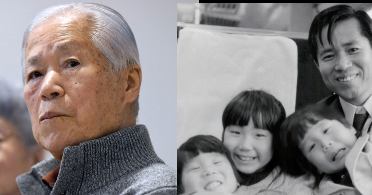 yokota.png?resize=1200,630 - 横田めぐみさんの父・滋さん死去に哀悼の声相次ぐ「娘に会いたかっただろうな」