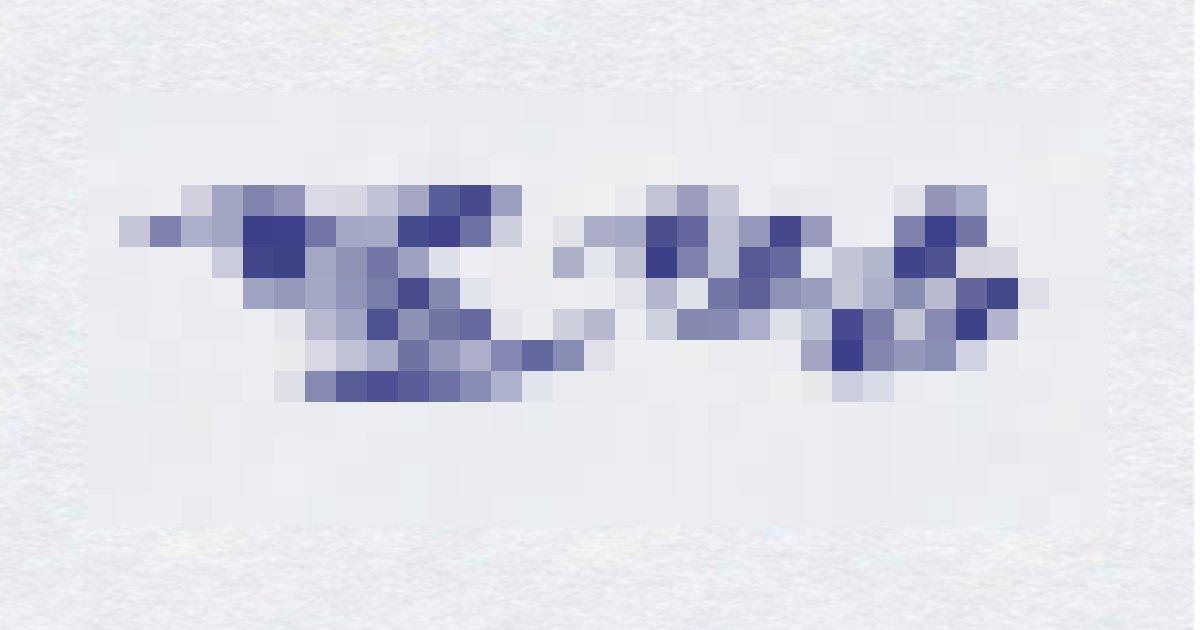 "20200701145715 1.png?resize=1200,630 - ""와.. 너무 소름돋게 정확한데.."" 커뮤니티에서 난리난 '심리상태'에 따라 다르게 보이는 '단어'"