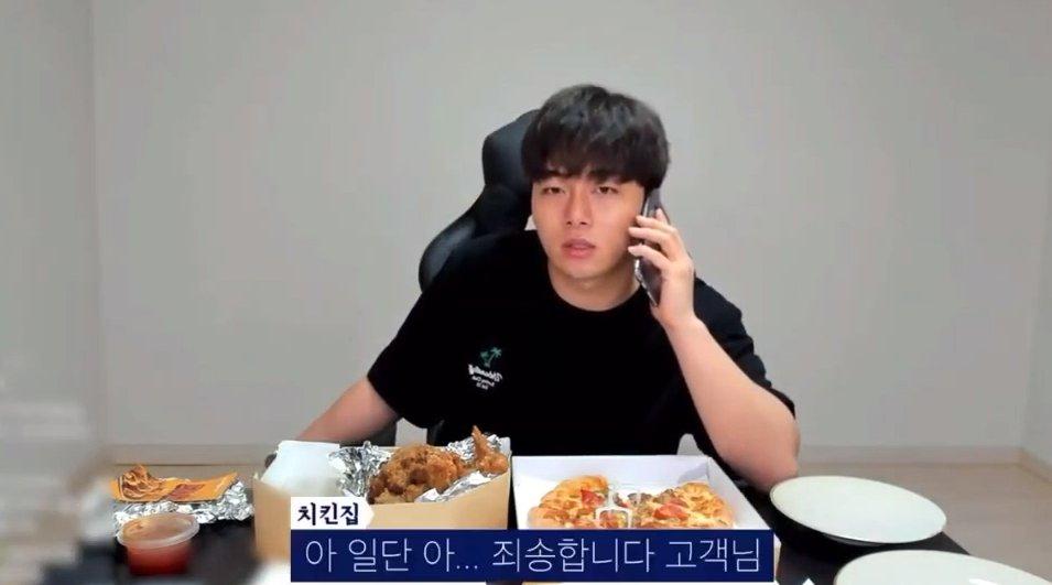 """소셜iN] 송대익 주작→""""겁먹어 늦은사과""""→피자나라치킨공주 낭패"""