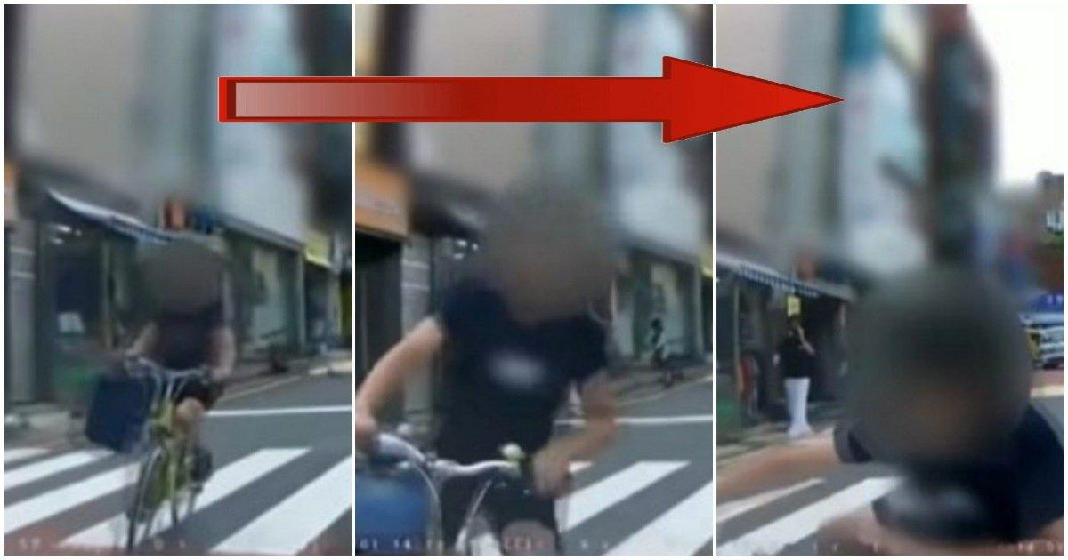 """4 3.jpeg?resize=412,232 - """"자전거 탄 아이가 사고낸 후 민식이법이라며 100만원을 요구합니다""""... 운전자가 공개한 '충격적인' 블랙박스(영상)"""