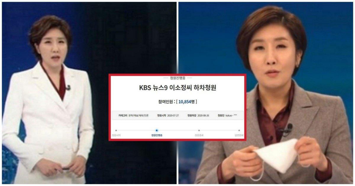 """4 63.jpg?resize=1200,630 - """"뉴스 앵커가 이딴 식으로 말해??!""""... 논란이 되고 있는 KBS 앵커의 '충격적인' 발언"""