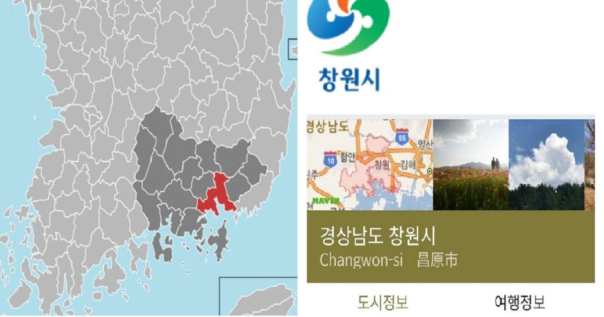 666666 1.png?resize=1200,630 - 서울 경기도에서 은근 자주 보는 지방사람.jpg