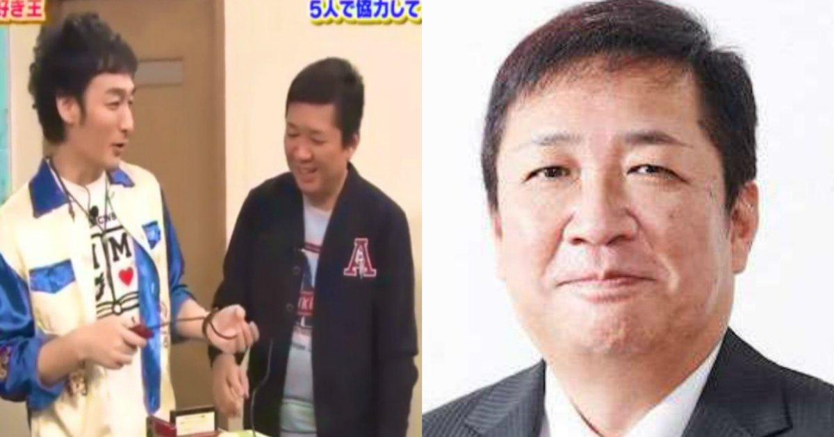 大熊英司アナが草彅剛と共演でファン歓喜!ぷっすま終了から2年 ...