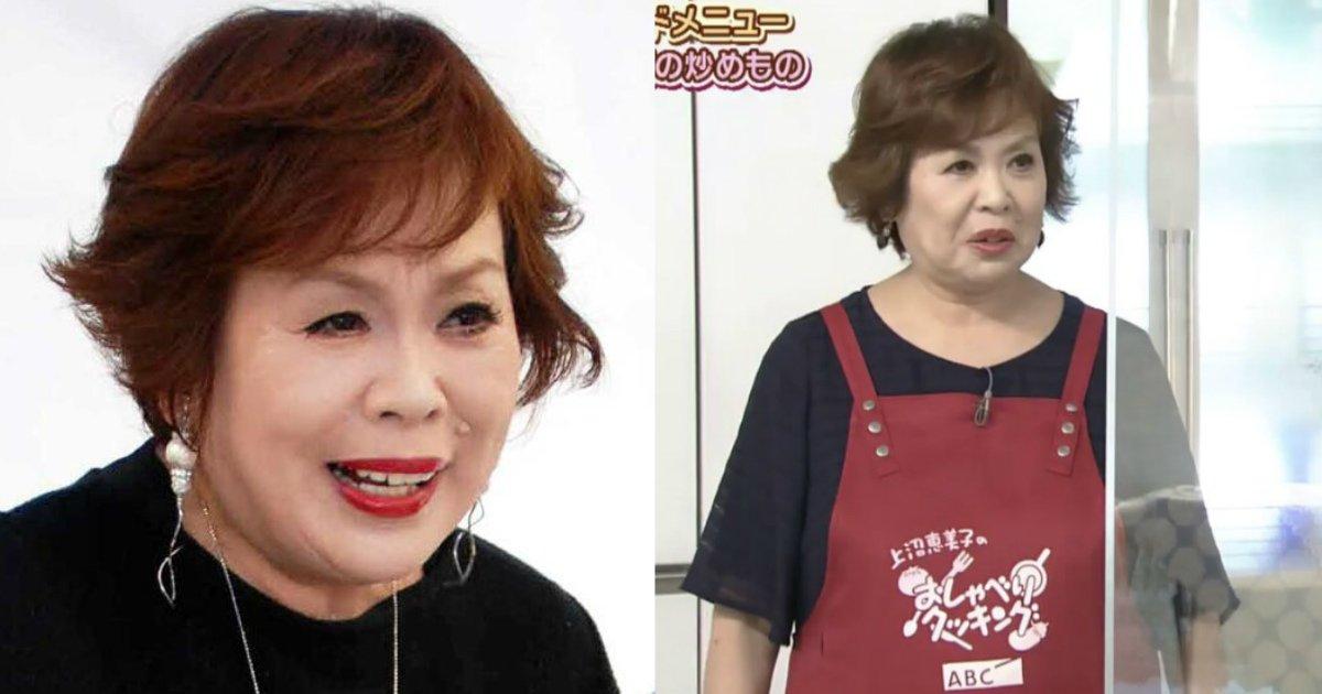 aa 20.jpg?resize=1200,630 - 上沼恵美子、調理中のシェフに衝撃の一言で視聴者爆笑!!「さすがすぎる」