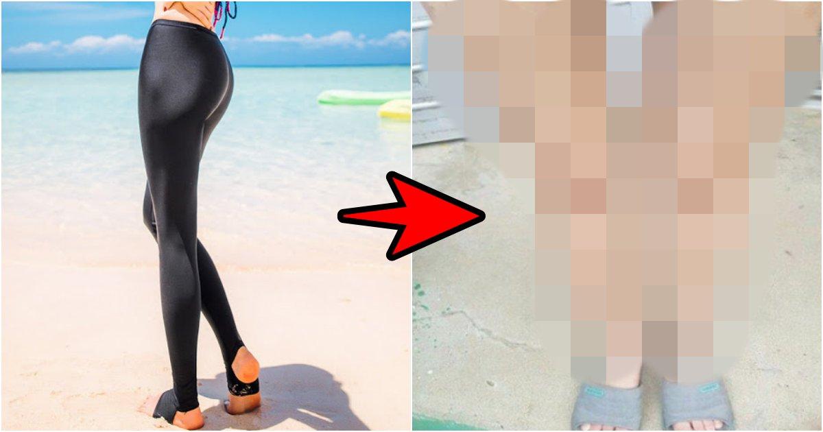 "collage 42.png?resize=412,275 - ""레깅스 입고 절대 바다로 놀러가지마세요.."" '레깅스' 입었다가 한 동안 '반바지'를 절대 못 입게 된 여성 (인증샷)"