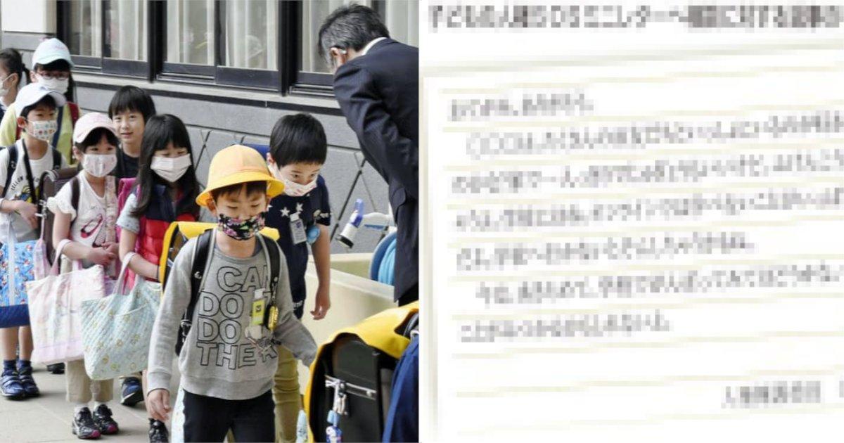 corona 1.png?resize=1200,630 - 【話題】コロナ感染怖がる子供からの相談に「あきらめて」⁈ 大阪法務局の返答に批判殺到‼