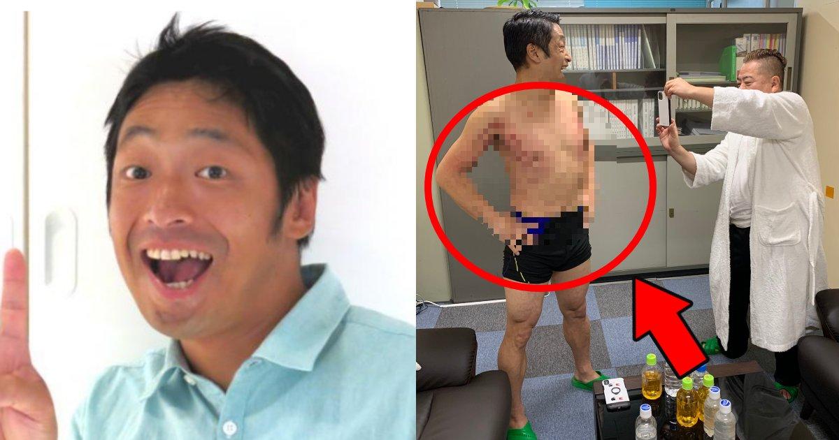 dancho.png?resize=1200,630 - 安田大サーカス団長の熱湯風呂が放送事故レベル!「広範囲で火傷してる」「身体が紫色に…」