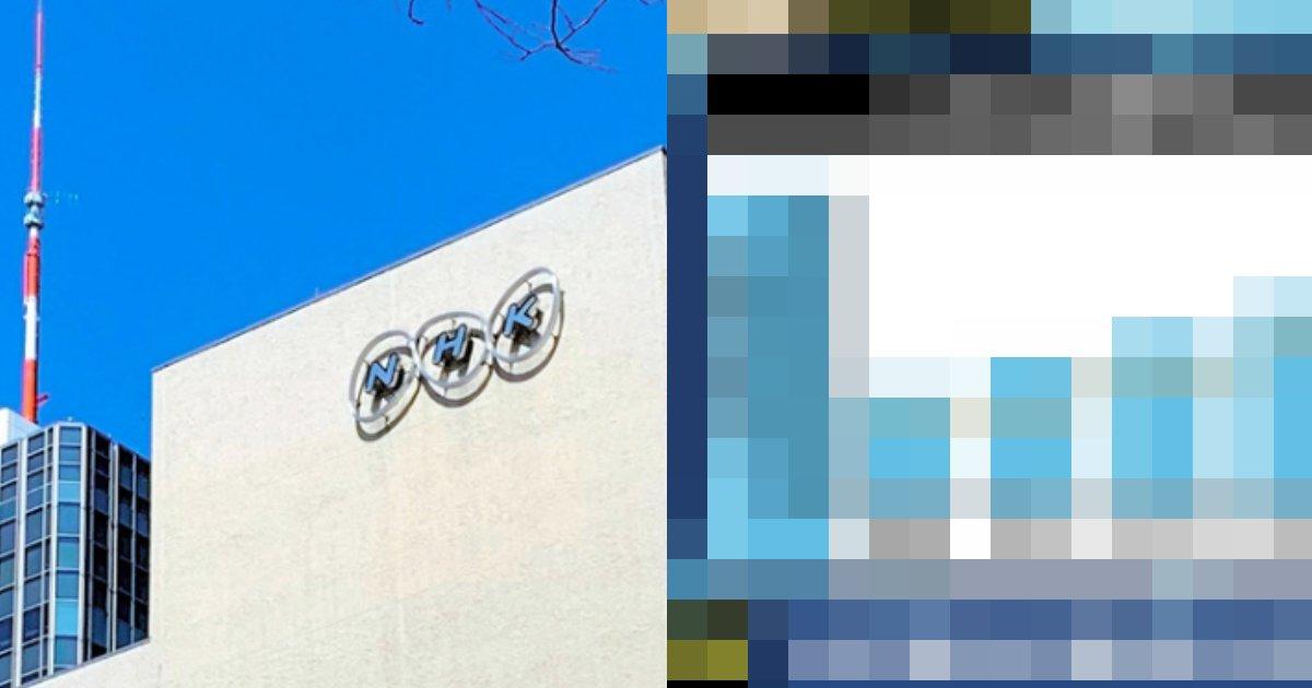 """e696b0e8a68fe38397e383ade382b8e382a7e382afe38388 25.png?resize=412,232 - 【話題】 """"NHKが映らないTV""""は 発売されるのか!? 地裁が「受信料は不要」の画期的判決にも…「地裁ではNHKが負けても…」"""