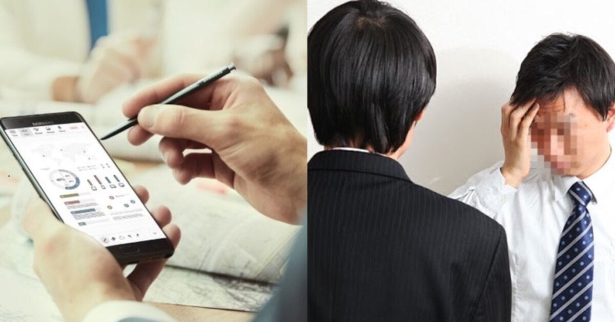 "eba994ebaaa8.jpg?resize=1200,630 - ""일 배우는 신입에게 휴대폰으로 메모 하지 말고 노트에 메모 하라는 저 꼰대인가요?"""