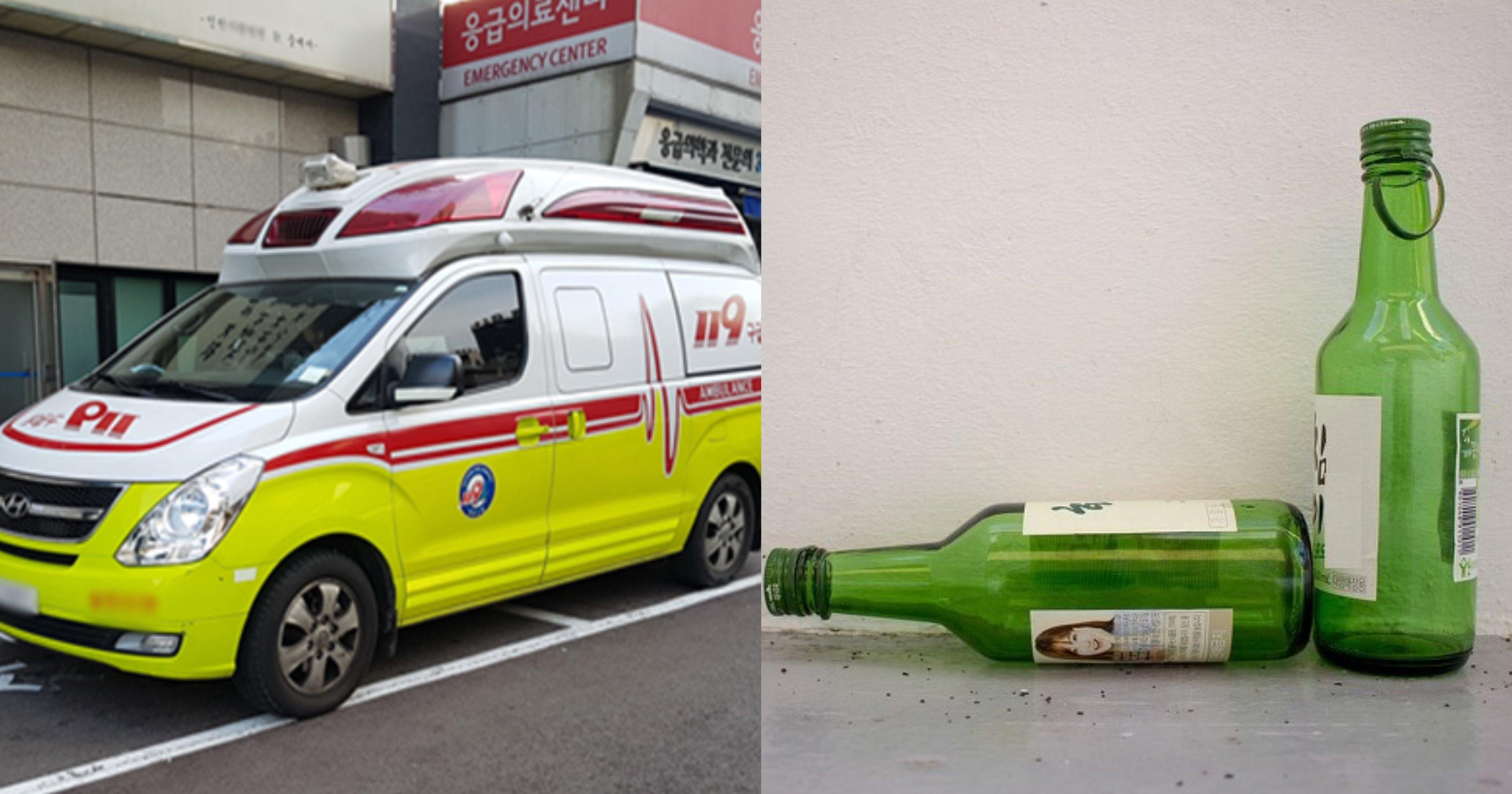 "ec868ceca3bcebb391 ec8db8eb84a4ec9dbc.jpg?resize=412,232 - ""술마신것 들키면 안되서...""...12층에서 '달리는 구급차'에 '소주병' 던져버린 남성"