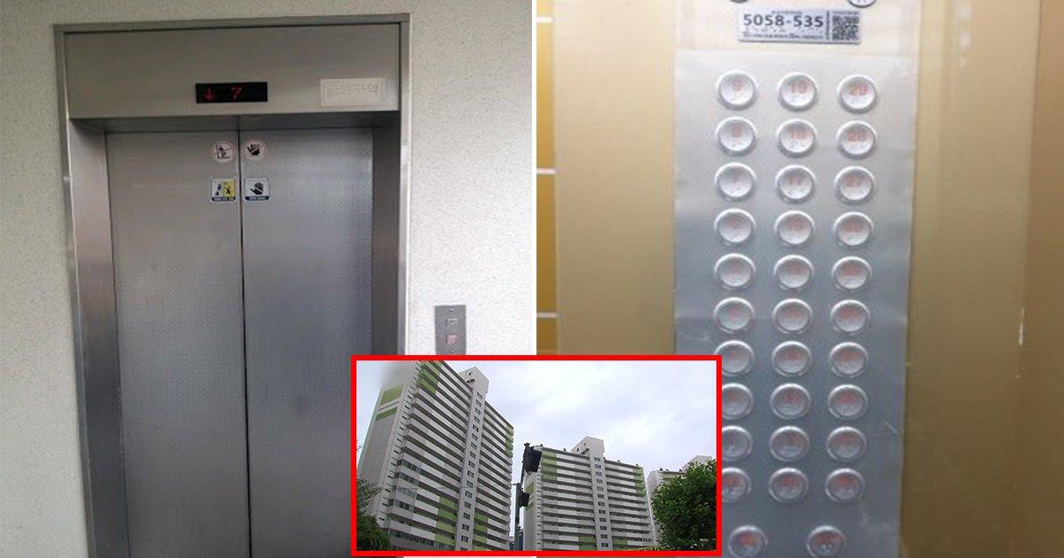 ec9798ebb2a0.jpg?resize=1200,630 - ' 직접적인 접촉이 없어도.. ' ... 집단 감염 터진 의정부 아파트에선 서로 접촉이 없었지만 '이곳'에서 감염되었다