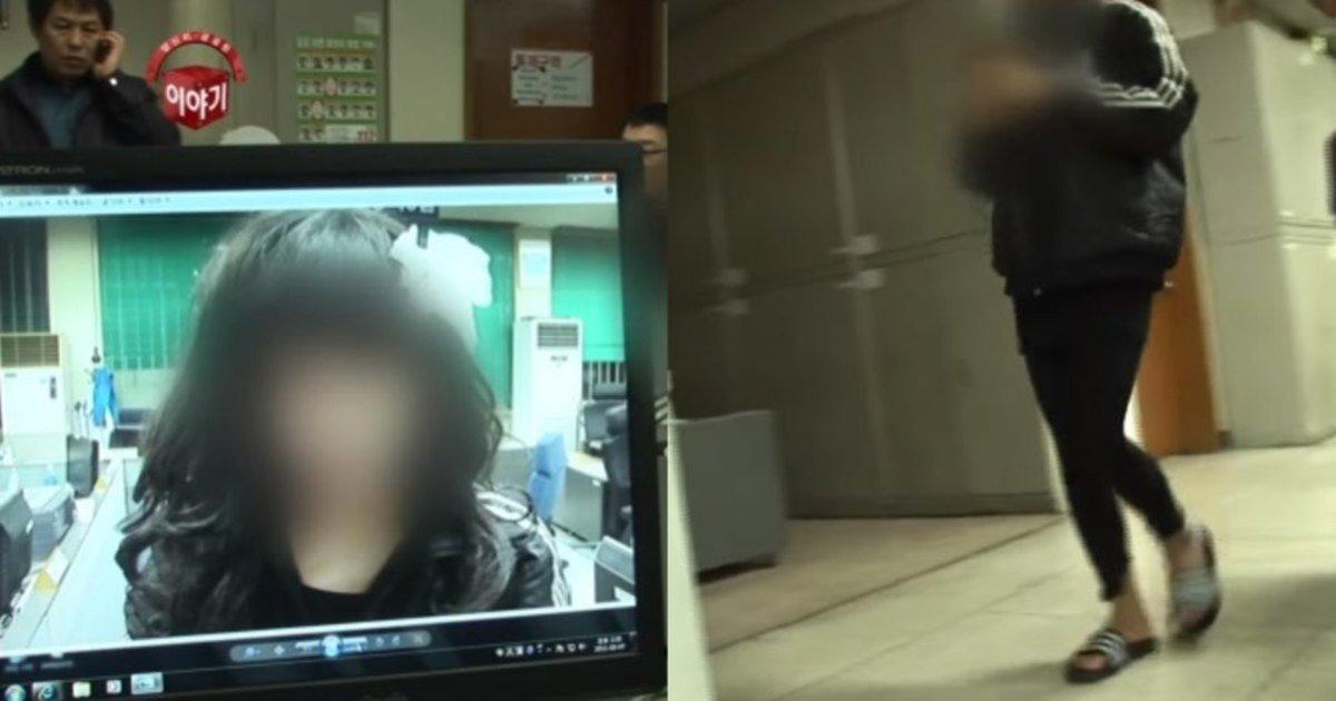 """ec97acec9ea5eb82a8ec9e90.jpg?resize=412,232 - """"전국 유일한 사건일거에요..""""...'여장남자'가 성별을 속이고 여자 구치소에 들어간 '역대급' 사건(영상)"""