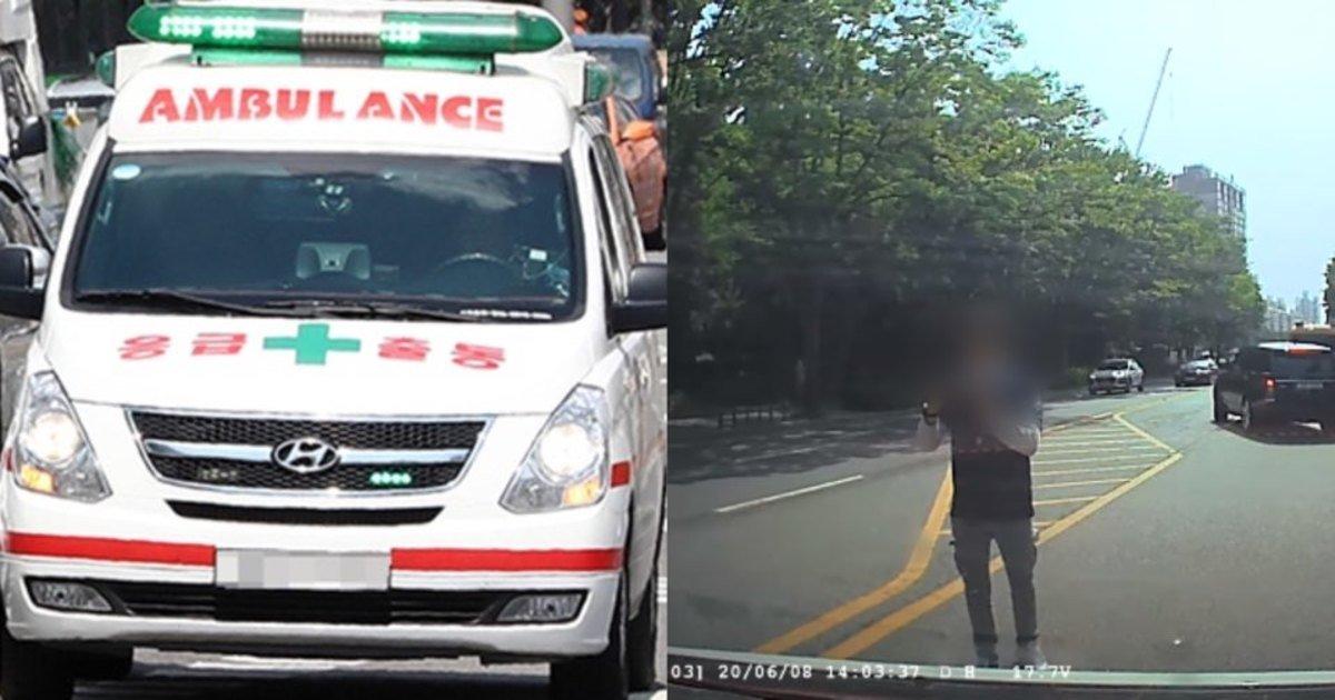 """ec9d91eab8891.jpg?resize=1200,630 - """"그 환자 죽으면 내가 책임질게~""""...응급환자 이송 중이던 응급차 붙잡아 둔 '무개념' 택시 기사의 충격적 행보(영상)"""