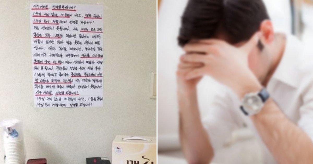 "eca09cebaaa9 ec9786ec9d8c 152.png?resize=412,275 - ""사무실 일주일 커피값이 10만원...안녕들 하십니까?""...온라인 커뮤니티에서 난리난 대자보. jpg"