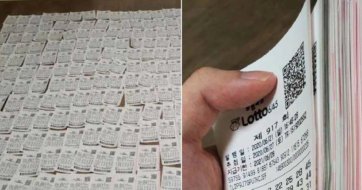 "eca09cebaaa9 ec9786ec9d8c 4.png?resize=1200,630 - ""제 당첨금은...."" 한번에 '로또 133만 원'어치 구매한 네티즌의 최후"