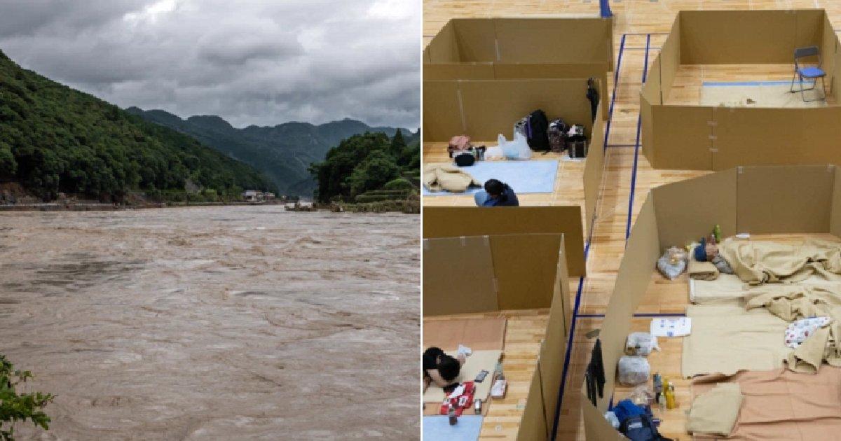 """eca09cebaaa9 ec9786ec9d8c 47.png?resize=412,232 - """"헐...충격적이다""""...홍수 대피소에 '이것'으로 만들어진 가림막 설치한 일본"""