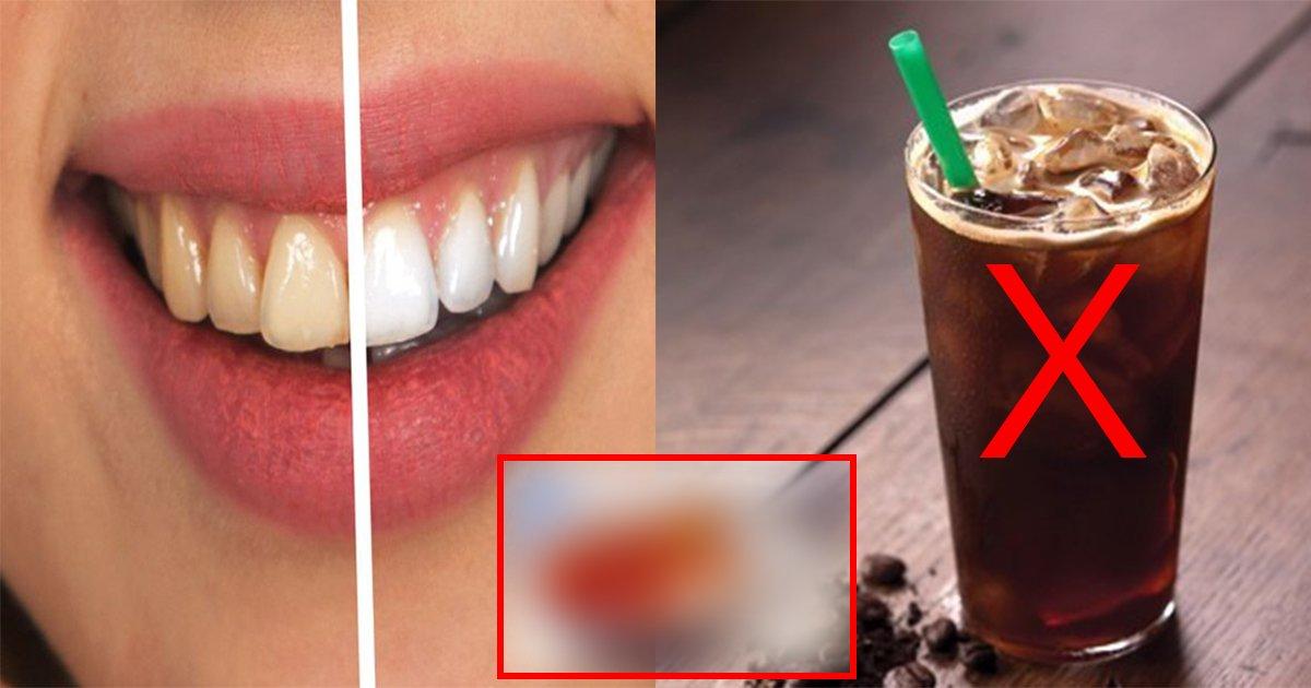 ecb998ec9584.jpg?resize=1200,630 - ' 아메리카노와 카레보다 더..' ... 치아 착색을 더 빠르게 진행시키는 음식은 커피보다 '이것'이 더 심각하다