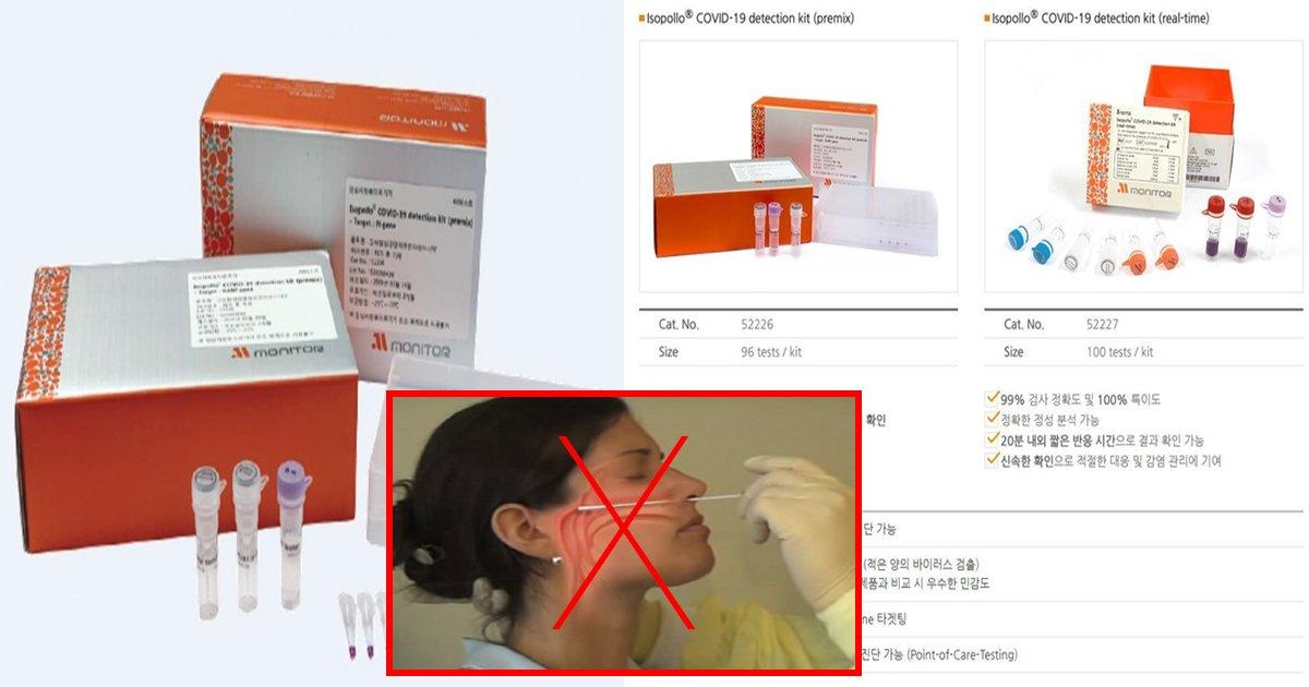 ecbd94eba19c 2.jpg?resize=1200,630 - ' 면봉 쑤셔넣기 이제 그만' ... 면봉 아닌 혈액으로 단 20분만에 코로나 19 바이러스 감염 여부 알 수 있는 키트가 개발됐다