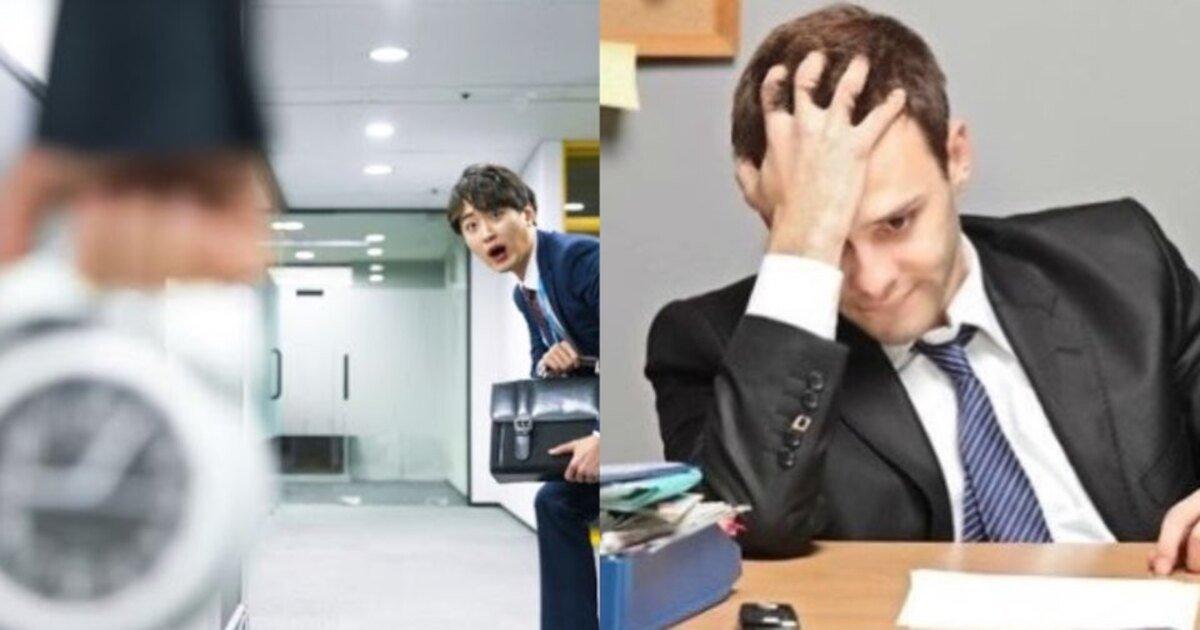 "ed9a8cec82ac.jpg?resize=412,232 - ""출근 15분 전 회사에 와서 업무를 준비해야 된다 vs 출근 시간 정시 전에만 도착하면 된다""에 대한 한 팀장의 생각"