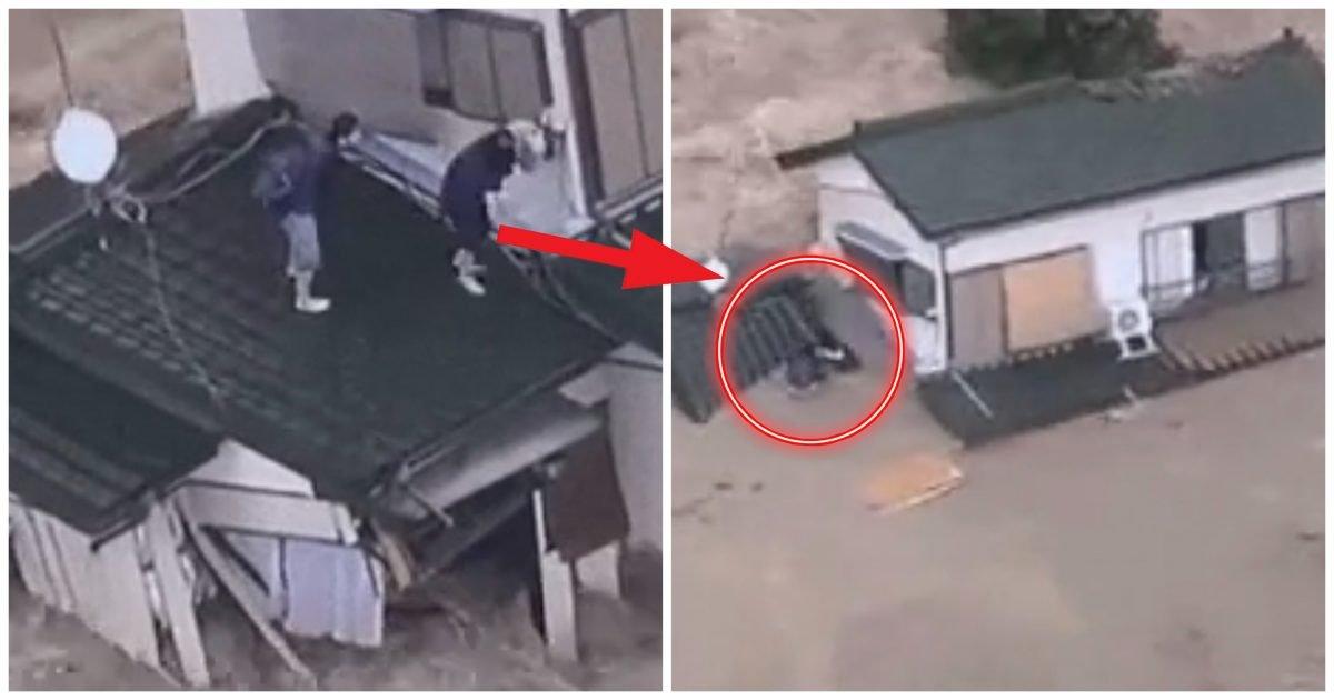 """f38f5f3e 6543 4d0a 829e 235c1b4a4a7b e1594093957896.jpg?resize=412,232 - """"어떡해...집 한채도 그대로 떠내려가는데..""""…일본 홍수에 그대로 떠내려가는 어머니와 아들(영상)"""