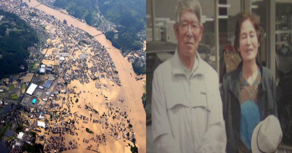 huuhu sinsai help.png?resize=1200,630 - 夫は水に流されていく妻を助けるために自分の「命綱」を妻に託して…