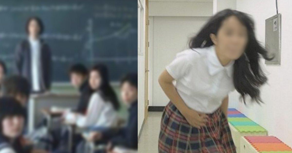 jyugyochu.png?resize=1200,630 - 授業中にトイレに行かせなかった教師のせいでう〇こを漏らした女子高生→トラウマが生じ結局転校するハメに…