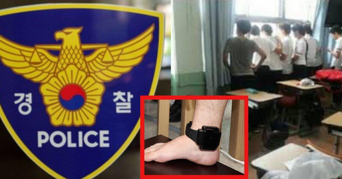 kakaotalk 20200701 181430432.jpg?resize=300,169 - 전자발찌 찬 30대 남성이, 남고 앞에서 '자위행위' 하다가 경찰에 붙잡혔다