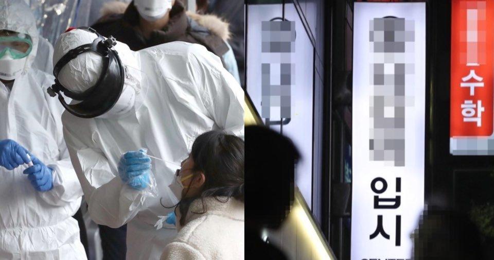 "kakaotalk image 2020 07 19 13 47 03.jpeg?resize=1200,630 - ""서울에서 광주까지??""… '미친 동선'으로 슈퍼전파자로 급부상하고 있는 '송파60번' 확진자"