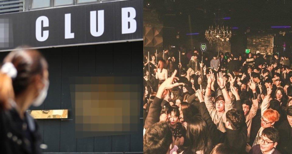 """kakaotalk image 2020 07 21 17 57 56.jpeg?resize=1200,630 - """"여러분 이제 클럽 문 다시 엽니다~""""… 클럽들 영업 재개하는 대신 서울시에 '약속한 내용'"""