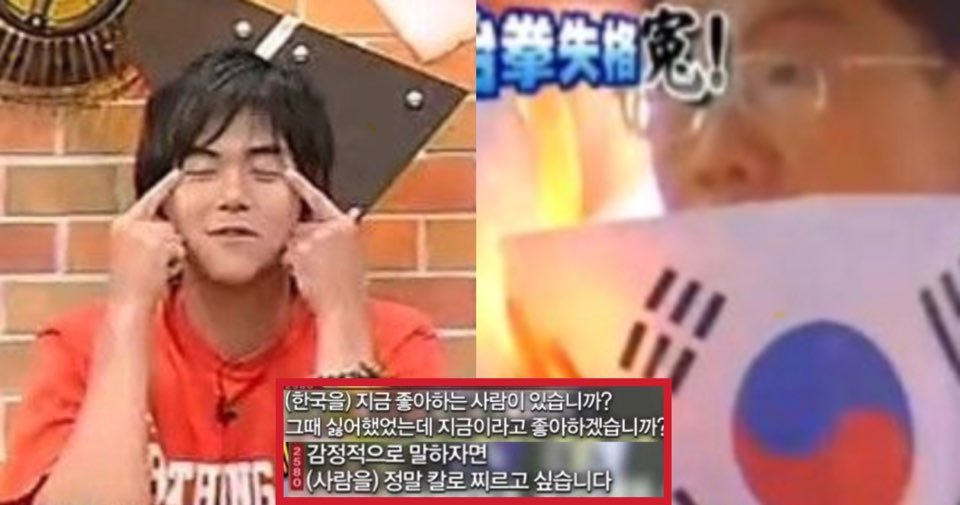"""kakaotalk image 2020 07 23 15 04 40.jpeg?resize=1200,630 - """"XX! X같은 한국인들만 보면 칼로 다 찔러버리고 싶어요""""… 우리는 몰랐지만 한국을 정말 싫어하는 민족.jpg"""