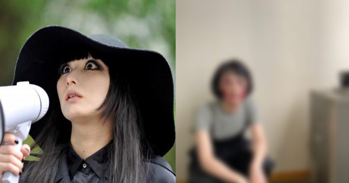 miyuki.png?resize=1200,630 - 鳥居みゆきが顔面血だらけの写真投稿でファン恐怖?「ガチじゃん」「ヤバすぎる」