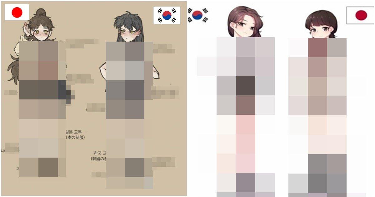 page 123.jpg?resize=412,232 - 한 일본인이 한국 여고생을 보고 그린 '한국 여고생'과 '일본 여고생'의 차이...jpg