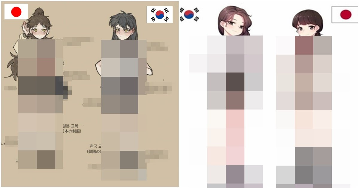 page 123.jpg?resize=412,275 - 한 일본인이 한국 여고생을 보고 그린 '한국 여고생'과 '일본 여고생'의 차이...jpg