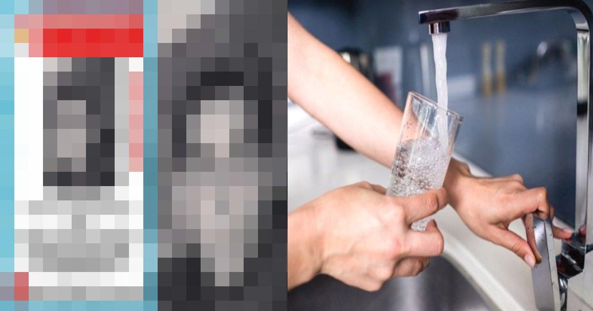 tyosui tank water.png?resize=1200,630 - 「水道水の味がおかしい」貯水槽で20代の男性の遺体発見