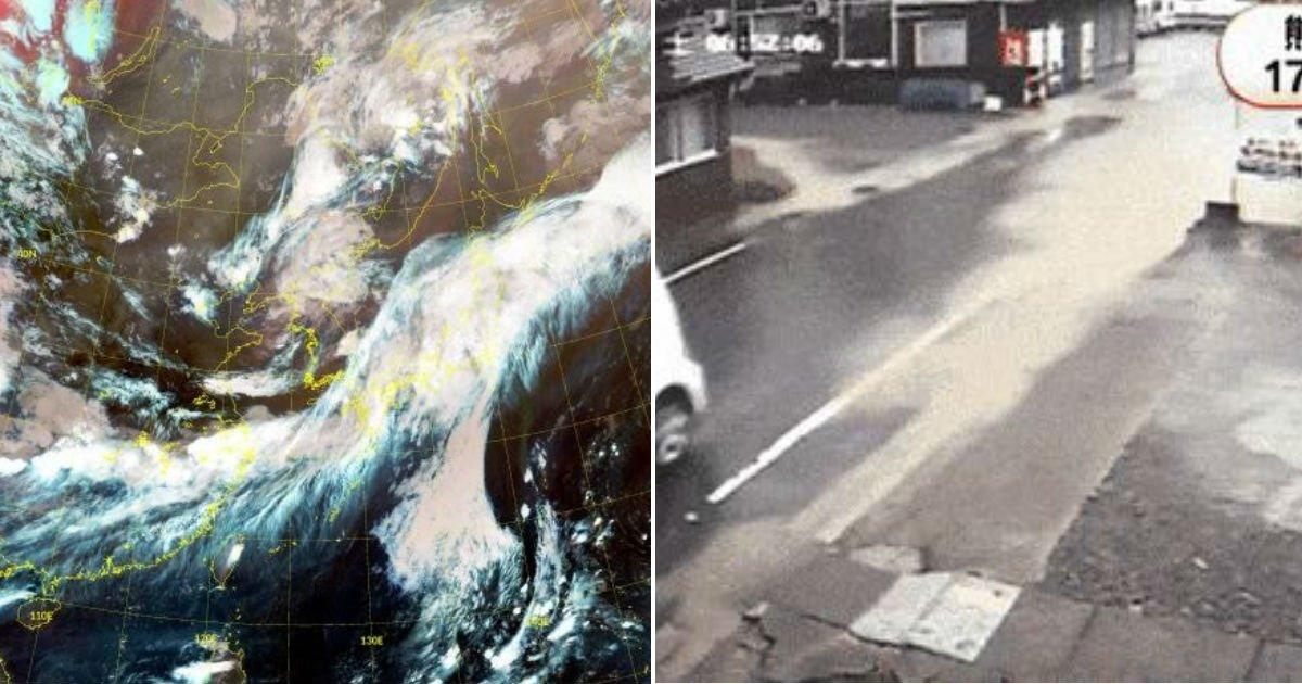 untitled 28.jpg?resize=412,232 - '물폭탄' 맞은 일본 곳곳에서 단 '20분' 만에 벌어진 '충격적인' 일.gif